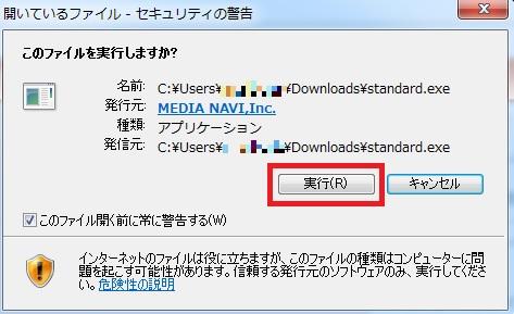 ダウンロード 2jpg